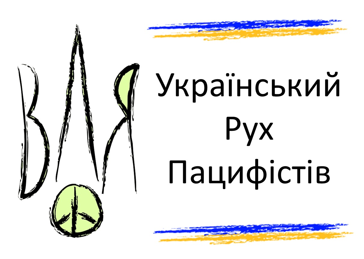 The logo of the Ukrainian Pacifist Movement