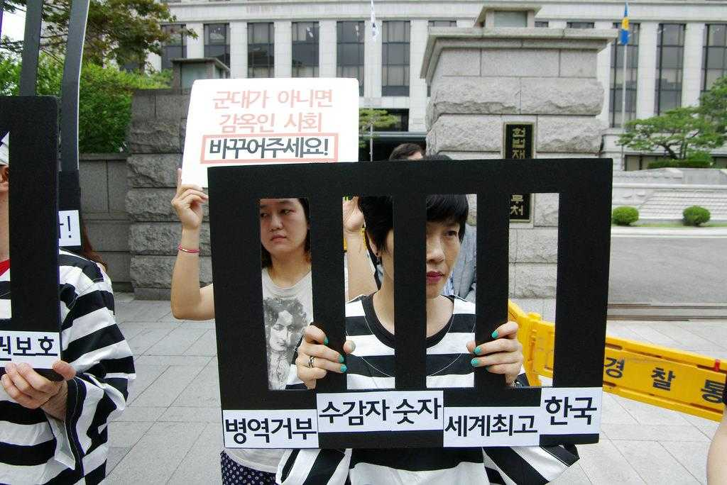 Activists protesting in support of conscientious objectors in Seoul