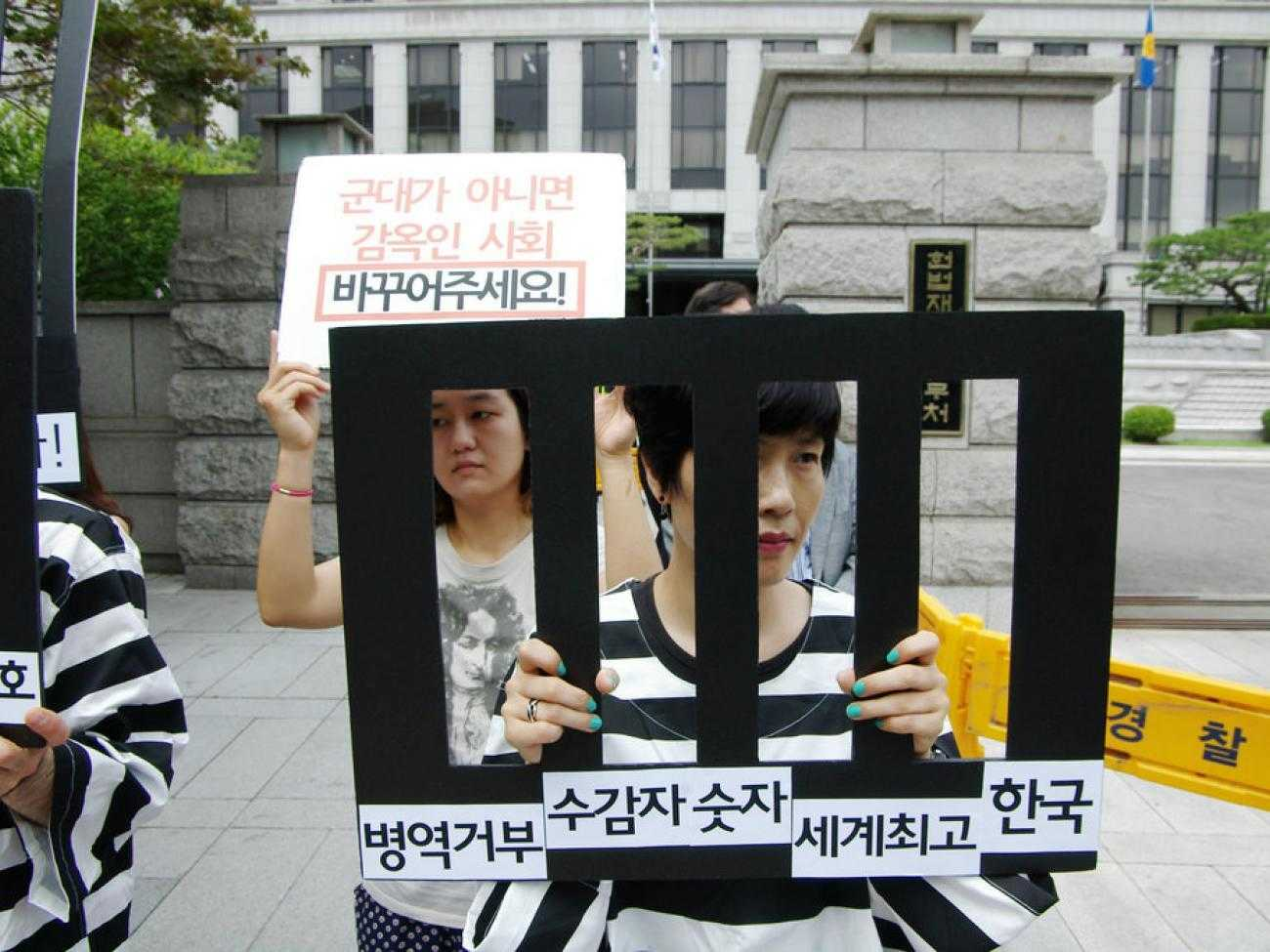 South korea protest in support of COS