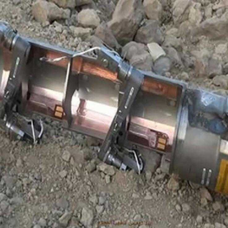 An exploded cluster bomb photographed in Yemen