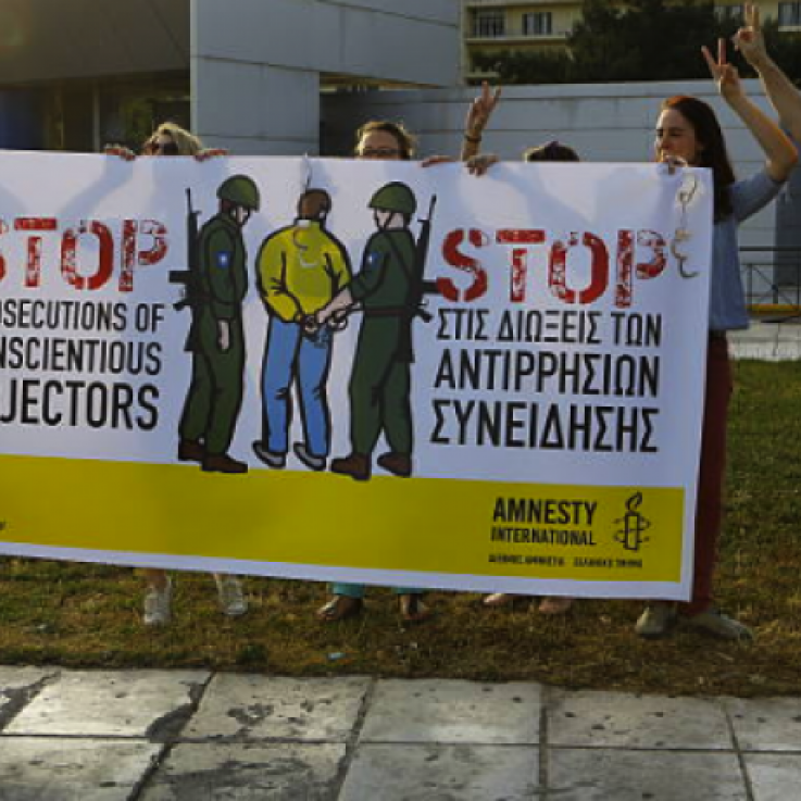 A protest in support of conscientious objectors in Athens
