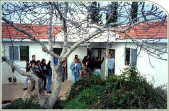 The seminar venue